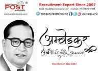 babasaheb bhimrao ramji ambedkar jayanti birth anniversary post a resume vipul m mali
