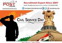 civil service day 21st april 2020 post a resume vipul m mali