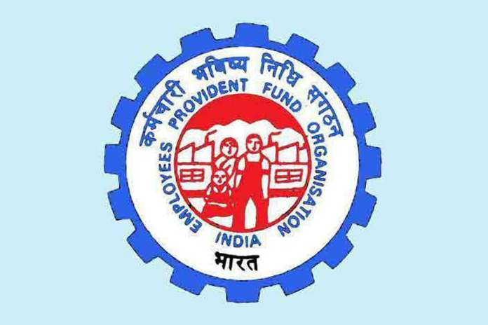 EPFO new rule: Deposit Linked Insurance benefits hiked to Rs 7 lakh.